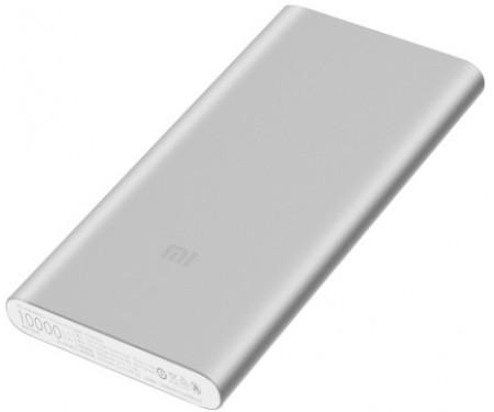 Power Bank Xiaomi Mi 2S 10000mAh Silver (VXN4228CN) 2